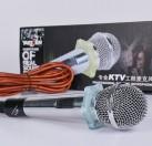 YARJOEN PRO932 有线麦克 mic